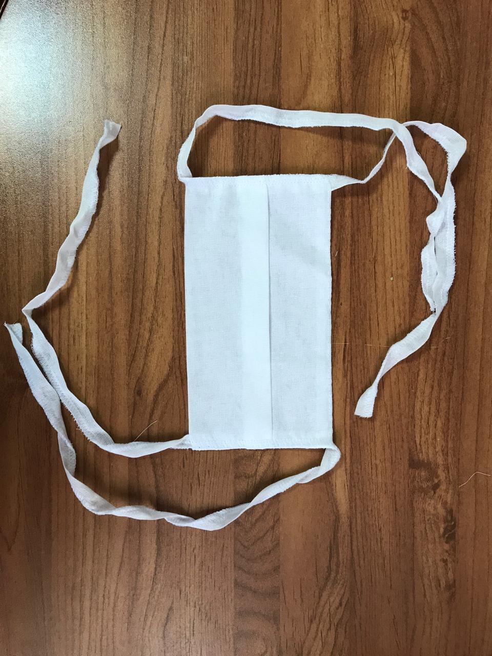 Защитная гигиеническая маска