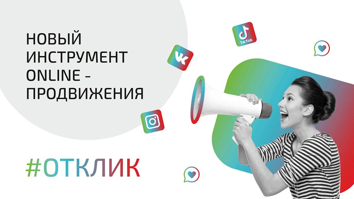 PR (пиар) услуги в Уфе